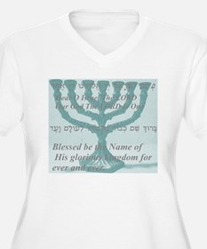 Shma Menorah Cloud T-Shirt
