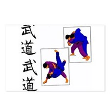 Budo Judo on White Postcards (Package of 8)