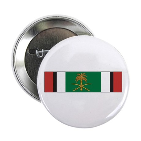 """Kuwait Liberation (Saudi) 2.25"""" Button (10 pa"""