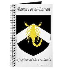 al-Barran populace Journal