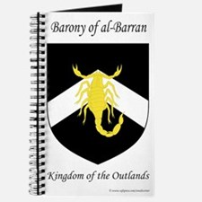 al-Barran populace Journal