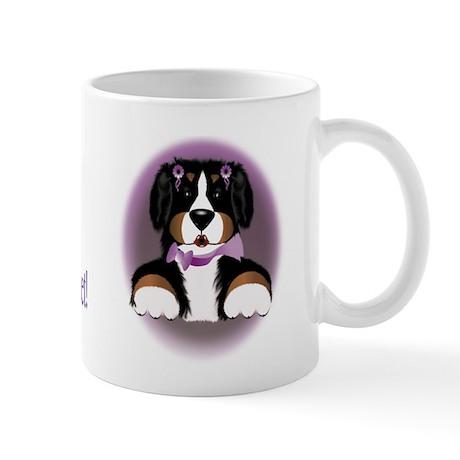 MadDog's Happy Pill Mug