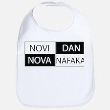 Nafaka Bib