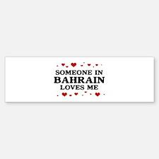Loves Me in Bahrain Bumper Bumper Bumper Sticker