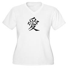 Kanji Love Symbol T-Shirt