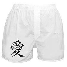 Kanji Love Symbol Boxer Shorts