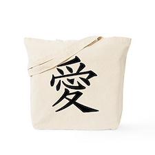 Kanji Love Symbol Tote Bag