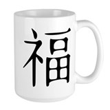 Chinese lucky Large Mugs (15 oz)