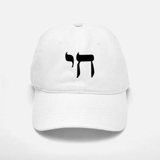 Hebrew Chai Baseball Baseball Cap