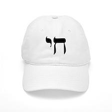 Hebrew Chai Baseball Cap
