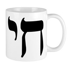 Hebrew Chai Mug