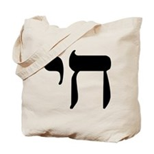 Hebrew Chai Tote Bag