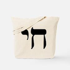 Hebrew Chai Tote Bag