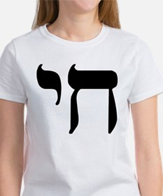Hebrew Chai Tee