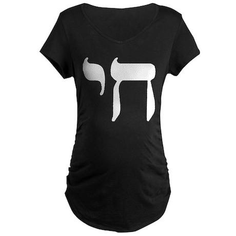 Hebrew Chai Maternity Dark T-Shirt