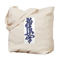 Cute Instructor martial arts Tote Bag