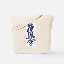 Funny Kyokushin Tote Bag