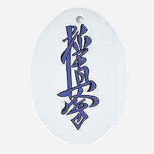 Kyokushin Oval Ornament