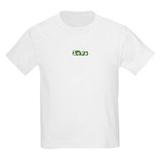 Green Love Chakra! T-Shirt