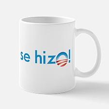 Spanish Obama Small Small Mug