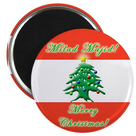 """''Milad Majid!'' 2.25"""" Magnet (10 pack)"""