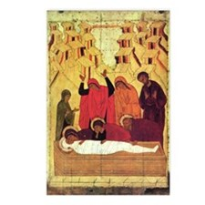 Entombment - Postcards (Package of 8)