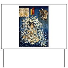 Keyamura Rokusuke under the Hikosan Gongen waterfa