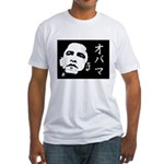 Japanese Obama Fitted T-Shirt