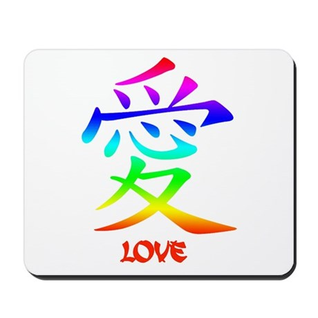 Rainbow Love Mousepad