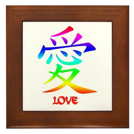 Rainbow Love Framed Tile