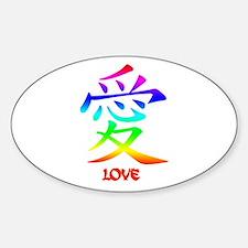 Rainbow Love Oval Decal