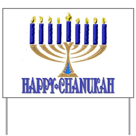 Menorah Yard Sign