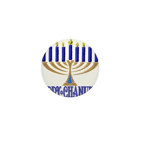 Menorah Mini Button (100 pack)