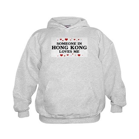 Loves Me in Hong Kong Kids Hoodie