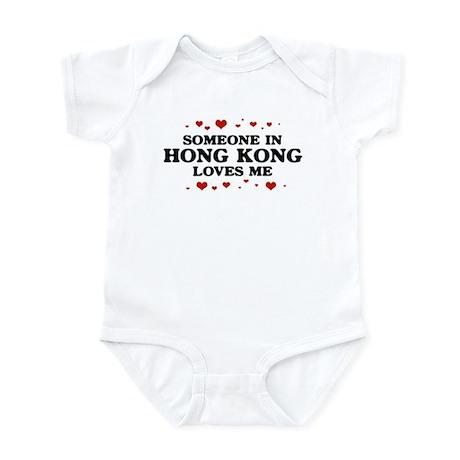 Loves Me in Hong Kong Infant Bodysuit