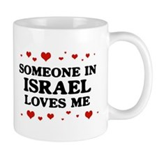 Loves Me in Israel Small Mug
