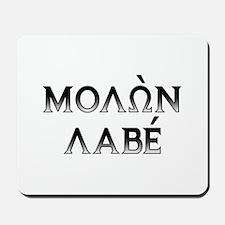 Molon Labe: Mousepad (dark block)