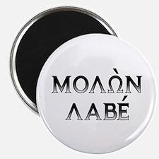 Molon Labe: Magnet (dark block)
