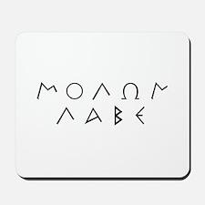Molon Labe (Script): Mousepad