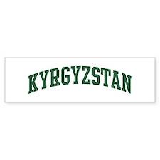 Kyrgyzstan (green) Bumper Bumper Bumper Sticker