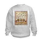 Vintage Bees (ts) Kids Sweatshirt