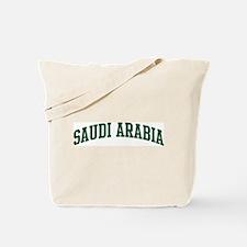 Saudi Arabia (green) Tote Bag