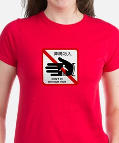 Don't In Without Visit, Taiwan Tee