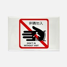 Don't In Without Visit, Taiwan Rectangle Magnet