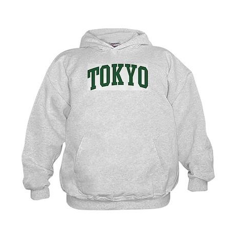 Tokyo (green) Kids Hoodie