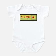 Slip Carefully, China Infant Bodysuit