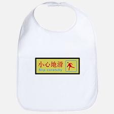 Slip Carefully, China Bib