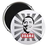Obama Poster Magnet