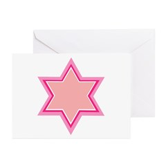 Jewish Star Greeting Cards (Pk of 10)