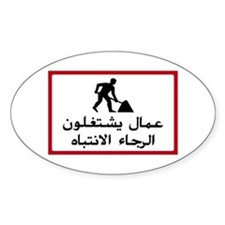 Roadworks, Kuwait Oval Decal